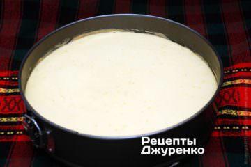 Поставить форму с чизкейком в духовку