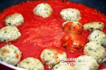 Додати томат