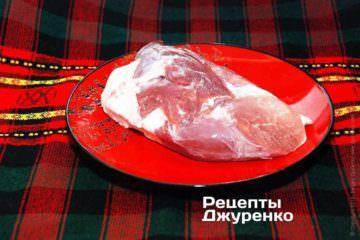 Свинину надо не самую жирную, лопатку или бедро