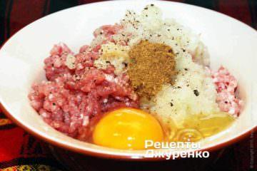 Фарш посолить, по вкусу добавить шарену соль, ориентировочно 0.5-1 ч.л. — по вкусу. Добавить содержимое одного яйца