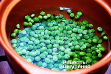Зелений горошок відварити