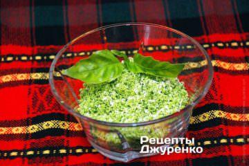 Пармезан с зеленью