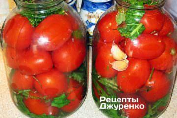 Укласти помідори в банки