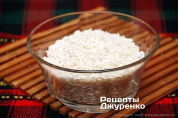 Рис арборіо для різотто