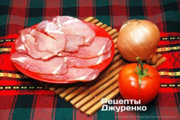 Овочі і м'ясо для різотто