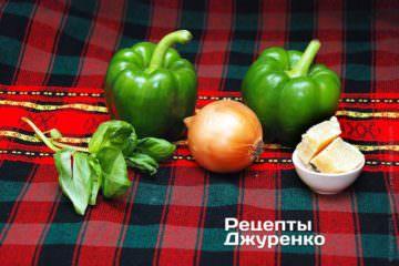 Овочі і пармезан для різотто