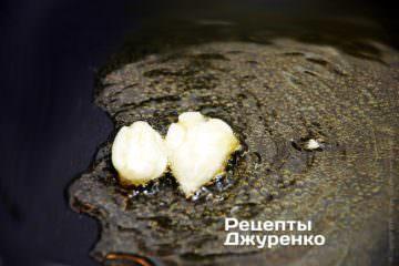 Обжарить зубчики чеснока