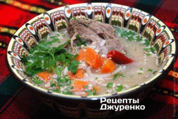Суп посипати зеленню