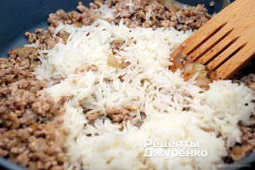 добавить отваренный рис
