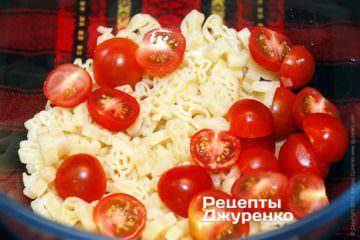 Соединить помидоры с пастой