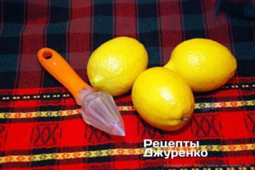 Лимоны