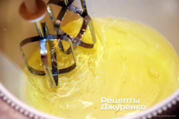 Збивати яєчні білки