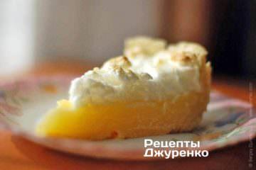 Фото рецепта лимонна меренга