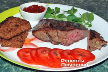 Фото рецепта стейк з яловичини