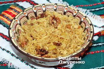 Плов (Tereyağlı pilav)