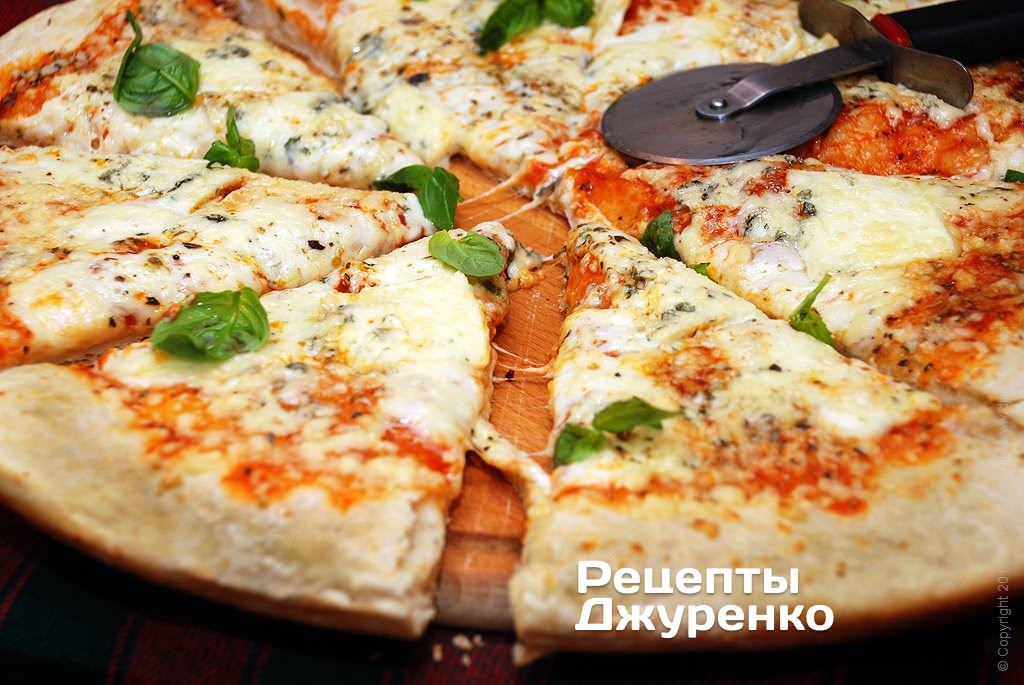 Как приготовит пиццу 4 сыра в домашних условиях