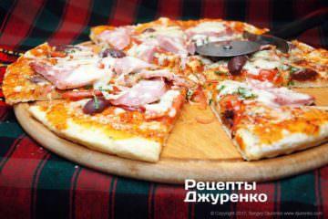 піца з шинкою і сиром
