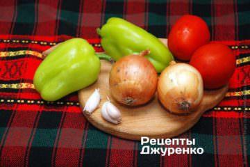 Свежие молодые овощи