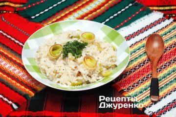 Рис с луком