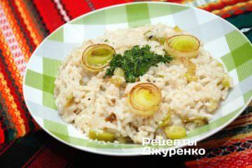 Фото рецепта рис з цибулею — різотто з пореєм
