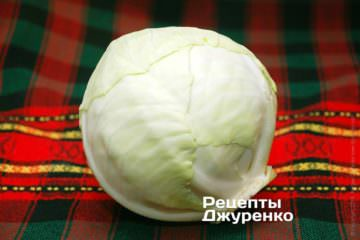 капуста белокочанная