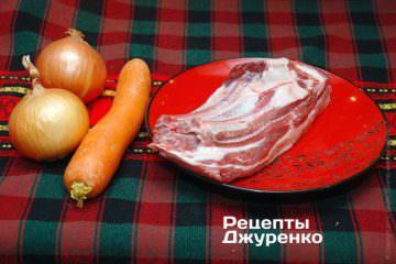 Свиная грудинка и овощи