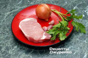 М'ясо та овочі для страви