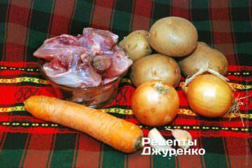 М'ясо та овочі