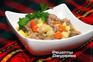 Фото рецепта тушкована картопля з м'ясом
