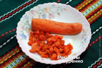 запекти морквину