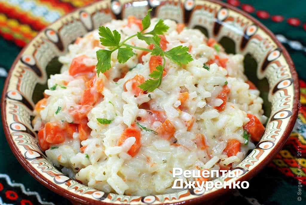 Рис с морковью – морковное ризотто