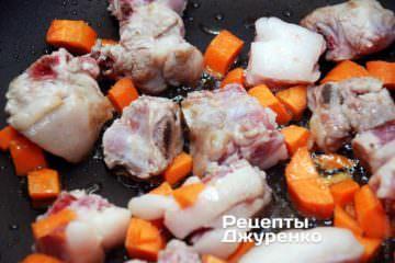 Додати моркву