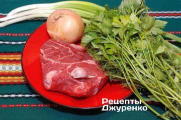 Інгредієнти для пасти з м'ясом
