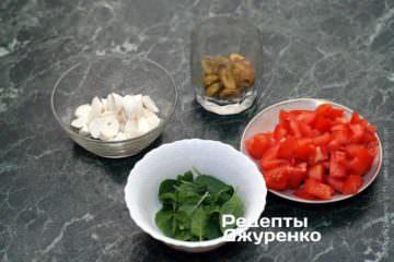 Нарізати все для салату