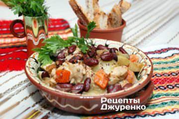 Фото рецепта фрікасе з курки