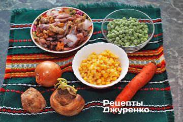 Інгредієнти: морепродукти і овочі