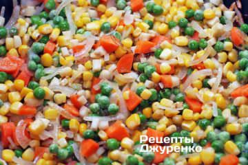 Додати горошок і кукурудзу