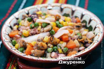 Морепродукти з овочами