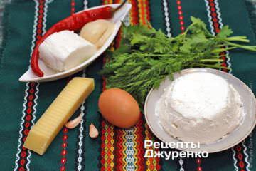 Сыр рикотта, моцарелла, пармезан