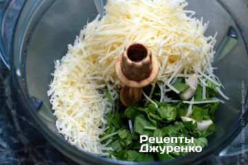 Измельчить пармезан, базилик и чеснок