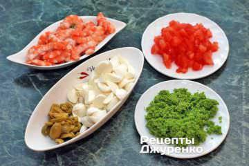 Підготувати і нарізати всі інгредієнти для начинки