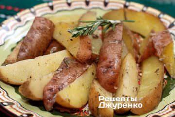 Картопля в духовці з розмарином