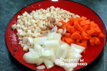 Очистить и нарезать овощи