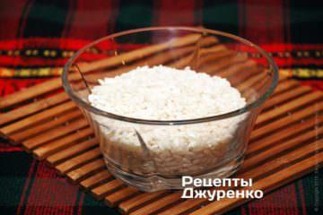 Рис для ризотто