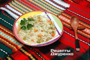 Фото рецепта різотто з овочами