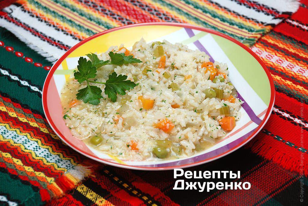 різотто з овочами фото рецепту
