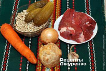 Ингредиенты: говядина, лук, чеснок, перловая крупа, сельдерей, пастернак, морковка, картошка, томатная паста, специи, сливочное масло, соленые огурцы, петрушка