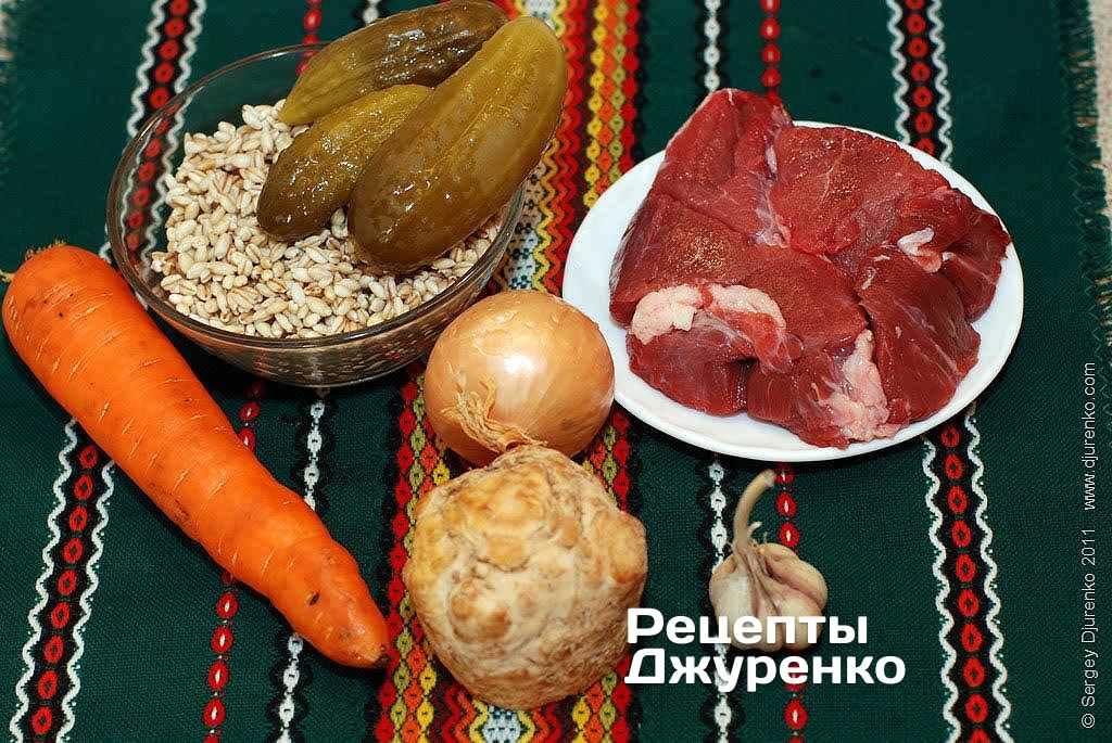 Шаг 1: говядина, овощи, соленые огурцы
