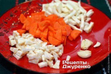 Нарезать корешки, морковку, картошку и раздавить зубчики чеснока