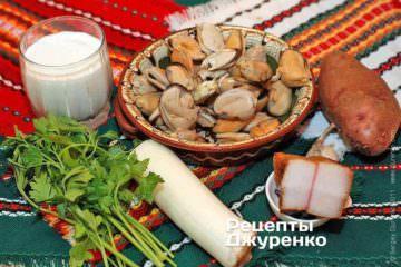 Ингредиенты: мидии, копченое сало, овощи